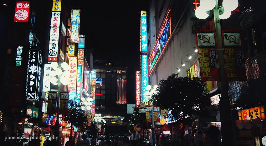 Japan-4 - Shinjuku.jpg